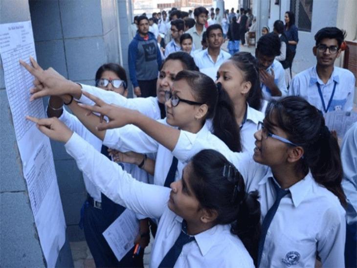 राज्य बोर्ड ने बिना मेरिट लिस्ट जारी किया 10वीं का रिजल्ट, 99.7 फीसदी स्टूडेंट्स को मिली सफलता|करिअर,Career - Dainik Bhaskar