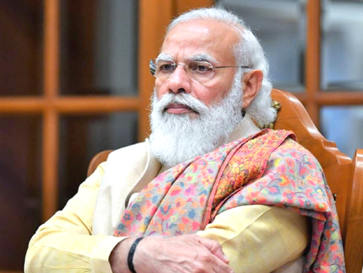 मोदी बोले- कोई भी देश महामारी से अकेले नहीं लड़ सकता, कोरोना के खिलाफ वैक्सीनेशन हमारी सबसे बड़ी उम्मीद देश,National - Dainik Bhaskar