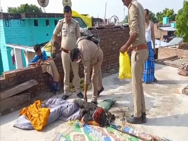 फतेहपुर में मां-बेटी छत पर सो रही थीं; पत्नी की मौत, बेटी की हालत गंभीर; बेटी की शादी से खुश नहीं था पिता कानपुर,Kanpur - Dainik Bhaskar