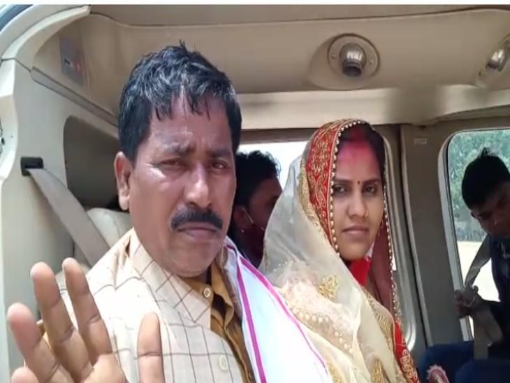बचपन की इच्छा पूरी कर हेलीकॉप्टर से की बेटी की विदाई, दूर-दराज से लोग आए दुल्हन को दुआएं देने बरेली,Bareilly - Dainik Bhaskar