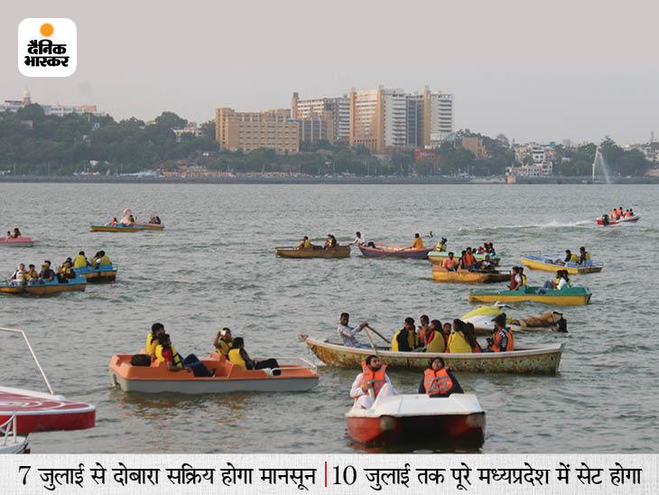 बंगाल की खाड़ी में सक्रियता बढ़ी, पहले जबलपुर क्षेत्र में बारिश होगी; 8 जुलाई से भोपाल-इंदौर में भी बरसेगा पानी मध्य प्रदेश,Madhya Pradesh - Dainik Bhaskar