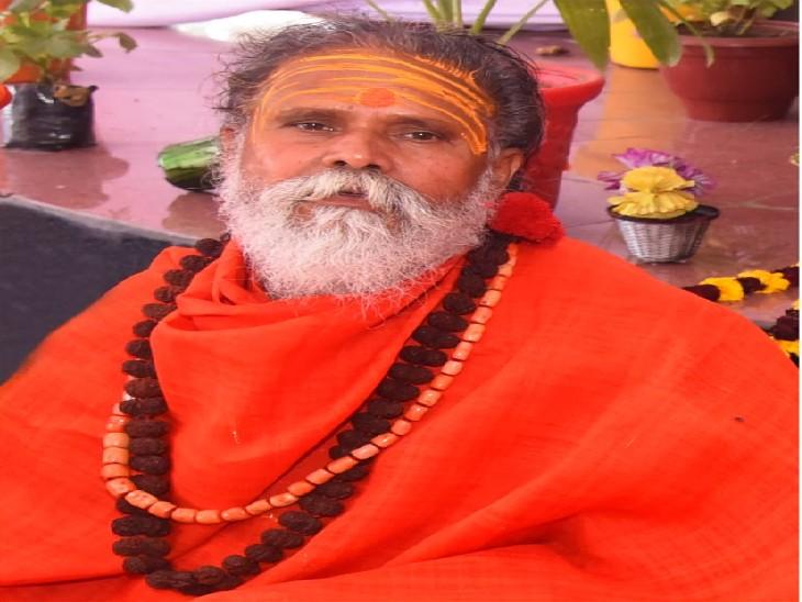 महंत नरेंद्र गिरि ने कहा- अपने पुराने धर्म में वापस लौट आएं भारतीय मुसलमान और ईसाई प्रयागराज (इलाहाबाद),Prayagraj (Allahabad) - Dainik Bhaskar