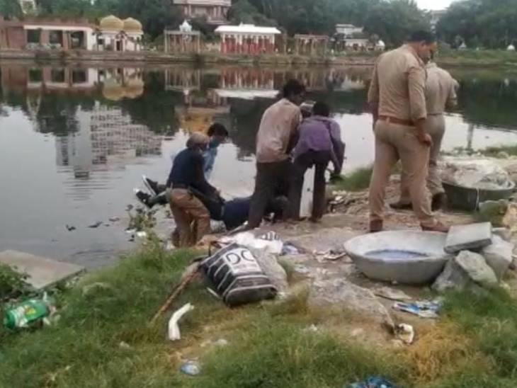 नदी में उतराया मिला शव, दोनों आपस में थे रिश्तेदार, लड़का 9वीं में तो लड़की 8वीं क्लास में पढ़ती थी|लखनऊ,Lucknow - Dainik Bhaskar