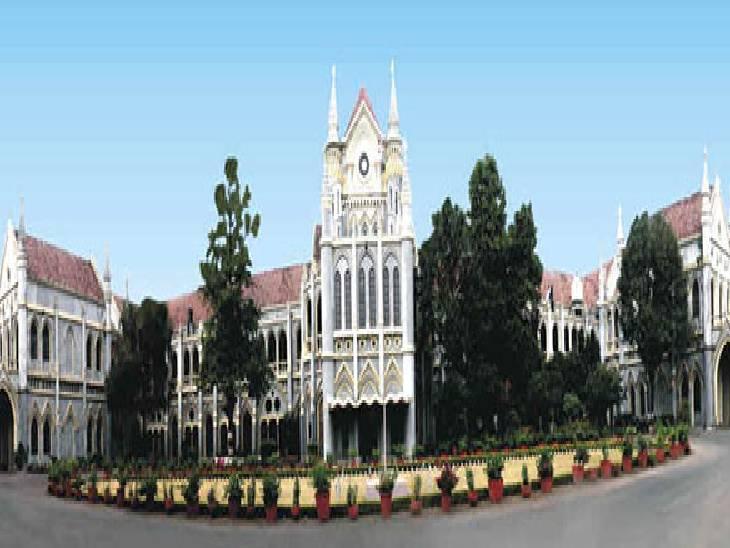 दोषमुक्त हो चुके मामलों को क्राइम रजिस्टर से हटाओ, होशंगाबाद कलेक्टर को तीन माह की दी मोहलत|जबलपुर,Jabalpur - Dainik Bhaskar