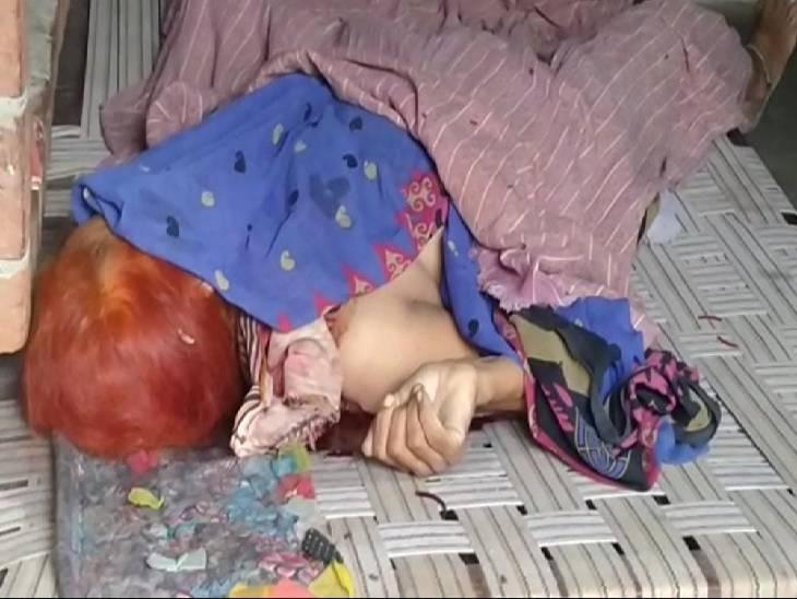 रात में घर में घुसकर चाकू से गला रेतकर मारा, सुबह नींद खुलने पर पति ने देखी लाश|झांसी,Jhansi - Dainik Bhaskar