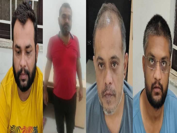 गुजरात पुलिस की गिरफ्त में आए आरोपी।