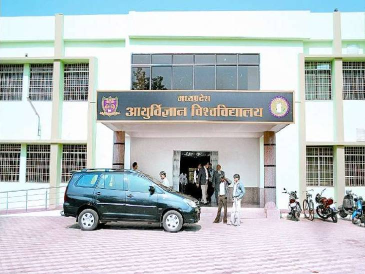 इंदौर के एक परीक्षा केंद्र का रेनोवेशन, टालना पड़ा पूरे प्रदेश की BAMS का पेपर|जबलपुर,Jabalpur - Dainik Bhaskar