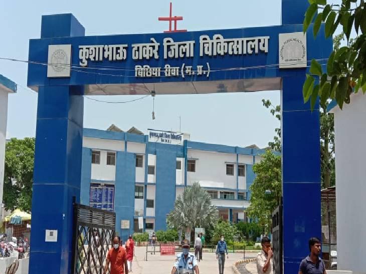3 संविदा नर्सों के भरोसे जिला अस्पताल का मॉडल मेटरनिटी विंग, पहले 55 नर्सेस रहती थी तैनात, तब महिलाओं को मिलता था समुचित उपचार|रीवा,Rewa - Dainik Bhaskar