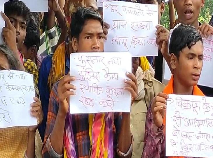 गंगालूर में कैंप के विरोध में जुटे ग्रामीणों ने प्रशासन से इलाके में स्कूल, अस्पताल व राशन दुकान खोलने की मांग की है।