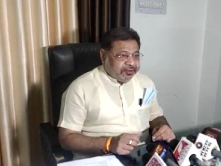 नहीं बुलाया गया डिस्ट्रिक्ट मायनिंग फंड की बैठक में, बोले- देश के गजट के खिलाफ काम कर रही राज्य सरकार, सड़क सुरक्षा समिति की अध्यक्षता से भी हटाया|रायपुर,Raipur - Dainik Bhaskar