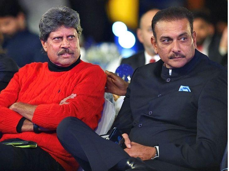 पूर्व कप्तान ने कहा-शास्त्री नतीजे दे रहे हैं तो उन्हें कोच बने रहना चाहिए, टी-20 वर्ल्ड कप तक है कॉन्ट्रैक्ट|क्रिकेट,Cricket - Dainik Bhaskar