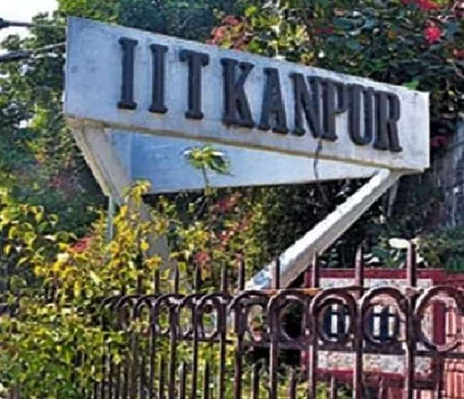 अध्ययन के मुताबिक जंगल की आग और बादल फटने की घटनाओं के बीच सम्बन्ध हो सकता है, आईआईटी कानपुर के प्रोफेसर का दावा|कानपुर,Kanpur - Dainik Bhaskar