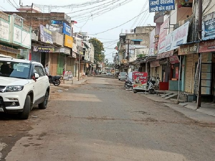 गौरेला-पेंड्रा-मरवाही जिला अब 12 जुलाई तक रहेगा कंटेनमेंट जोन, छूट के बाद 5 बार बढ़ाया गया लॉकडाउन; नाइट कर्फ्यू जारी रहेगा|छत्तीसगढ़,Chhattisgarh - Dainik Bhaskar