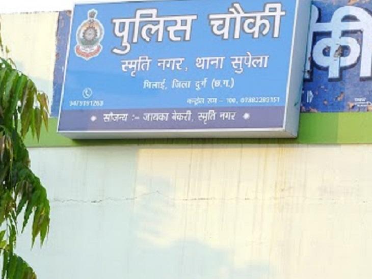 मंत्रालय में नौकरी लगाने के नाम पर ठगे 8 लाख 70 हजार, 2017 में आरोपियों ने किस्तों में लिए रुपए; खुद को बताया था पूर्व मुख्यमंत्री का करीबी भिलाई,Bhilai - Dainik Bhaskar