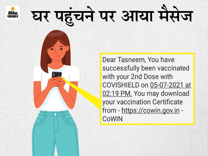 इंदौर में स्लाॅट बुक कर टीका लगवाने पहुंचे तो सेंटर पर ताला लटका कर बोले - वैक्सीन खत्म है; घर लौटे तो मोबाइल पर मैसेज आया- आपको सेकेंड डोज लग गया इंदौर,Indore - Dainik Bhaskar