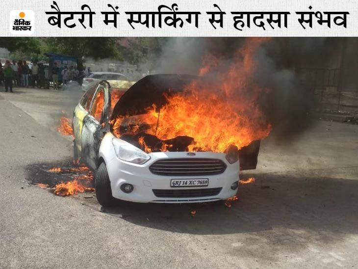 बैंक के बाहर खड़ी थी, अचानक चिंगारियां निकलीं, ड्राइवर कुछ समझता तब तक लपटों ने घेर लिया|जयपुर,Jaipur - Dainik Bhaskar