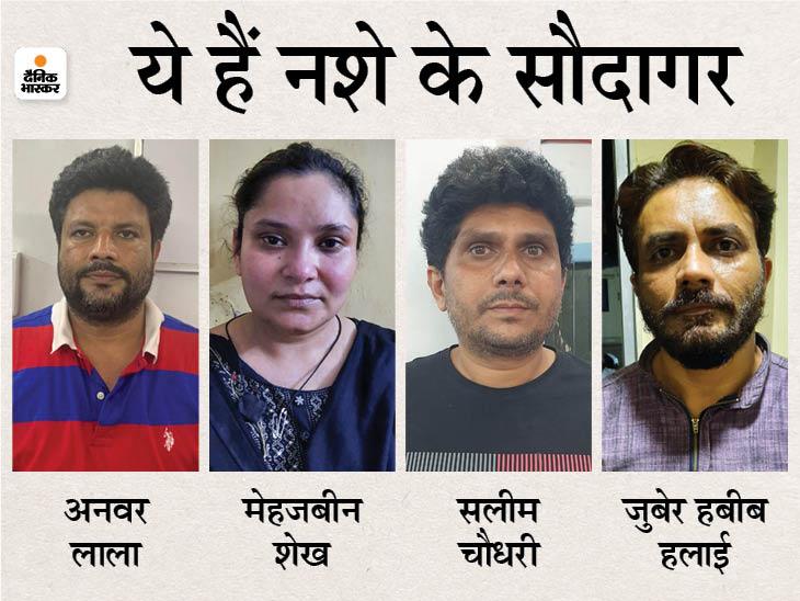 आरोपियों में महिला ड्रग पैडलर भी शामिल, अब तक हो चुकी है 32 आरोपी गिरफ्तार, इंदौर से ले जाकर मुंबई में करते थे सप्लाई|इंदौर,Indore - Dainik Bhaskar
