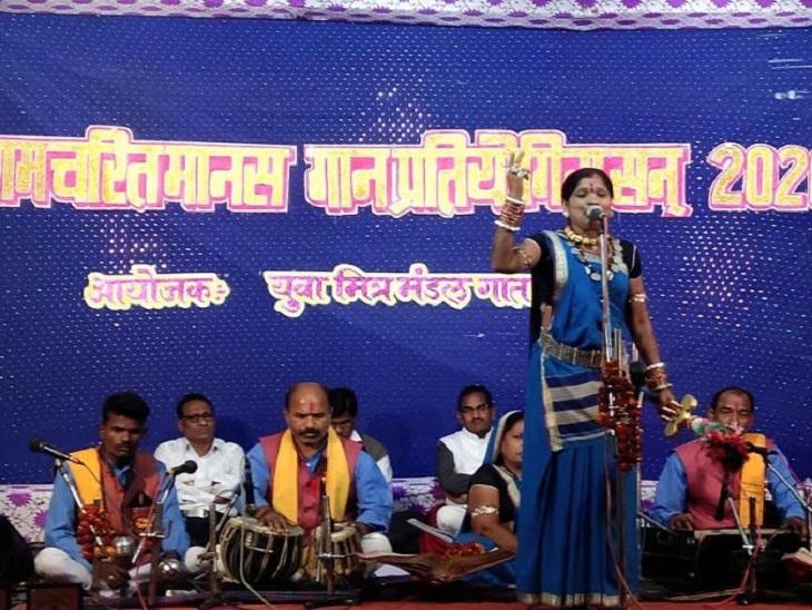 राज्य स्तरीय मानस गायन प्रतियोगिता जीतने वाली मंडली को पांच लाख का पुरस्कार, हर गांव में विजेता को पांच हजार रुपए मिलेंगे|रायपुर,Raipur - Dainik Bhaskar