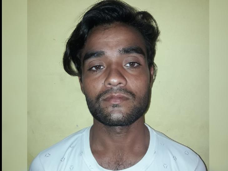 20 साल का युवक 26 साल की महिला से कई दिनों तक रेप करता रहा, घर से ले जाकर भरतपुर शहर में छोड़ा, बिहार भागने की फिराक में था भरतपुर,Bharatpur - Dainik Bhaskar
