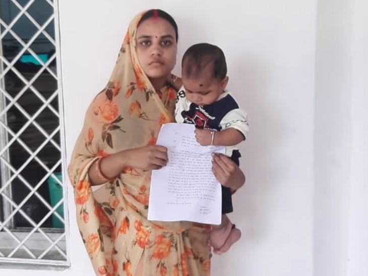 बेतिया में पत्नी ने एसपी को दिया आवेदन, कहा- ससुराल में प्रताड़ना से परेशान, पुलिस ने शिकायत पर नहीं की कार्रवाई|बिहार,Bihar - Dainik Bhaskar