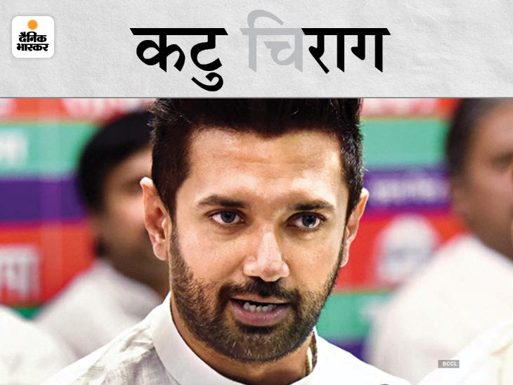 बोले- चाचा पारस को मंत्री बनाया गया तो कोर्ट जाऊंगा; LJP का राष्ट्रीय अध्यक्ष मैं हूं, पार्टी मेरी है|बिहार,Bihar - Dainik Bhaskar