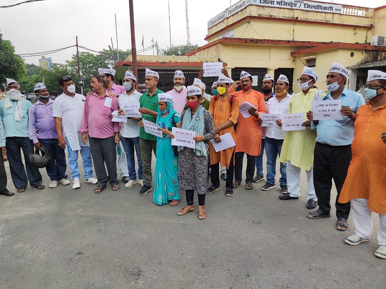 AAP ने 10 लाख का वेंटीलेटर UP में 17 से 22 लाख में खरीदने का लगाया आरोप, पूरे मामले की जांच की मांग; राज्यपाल को भेजा ज्ञापन|गोरखपुर,Gorakhpur - Dainik Bhaskar