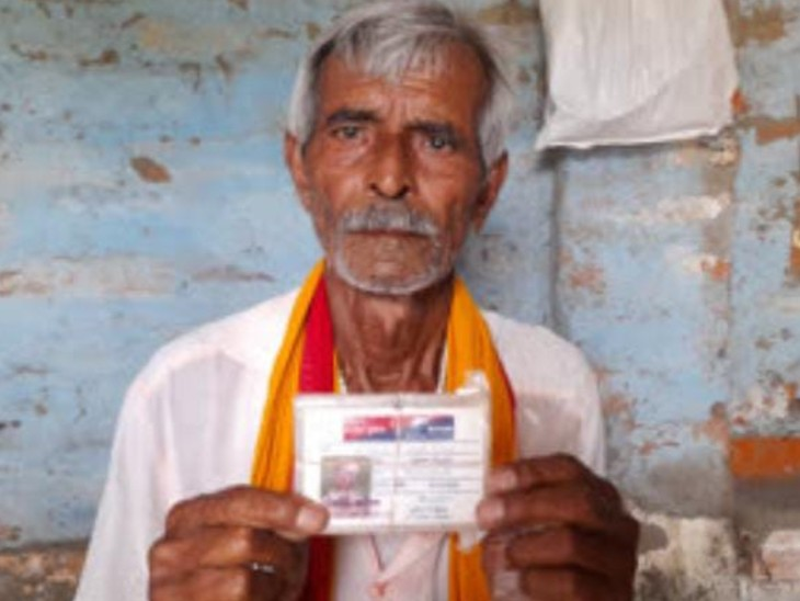 हथियार के बल पर रिटार्यड दफादार से 15 हजार लेकर फरार हुए अपराधी, शिकारपुर थाने में केस दर्ज|बिहार,Bihar - Dainik Bhaskar