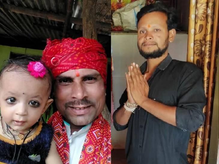 प्रदीप व्यास और उनकी बेटी दिव्यांशी। कमल साध लोवंशी (काली शर्ट पहने हुए)। - Dainik Bhaskar