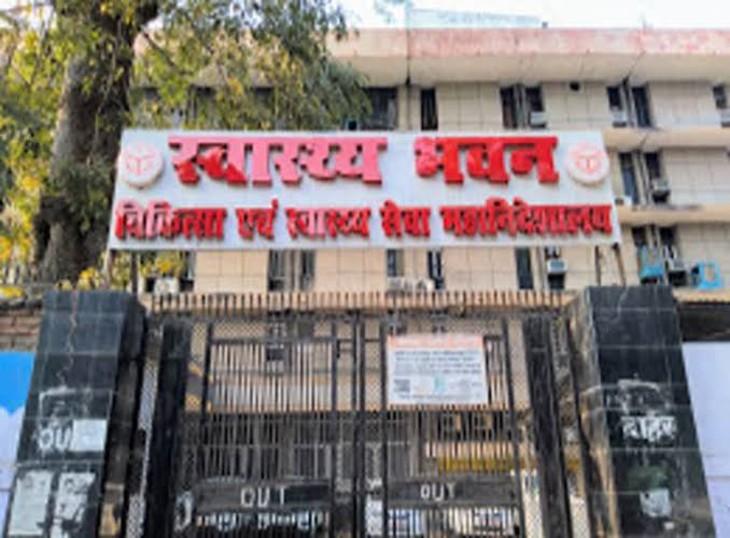 लखनऊ के रामसागर मिश्र संयुक्त चिकित्सालय की कमान डा. सुशील प्रकाश वर्मा को,6 अन्य अस्पतालों में भी वही के सीनियर कंसलटेंट को बनाया गया सीएमएस|लखनऊ,Lucknow - Dainik Bhaskar