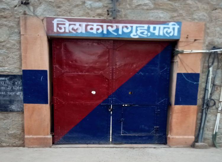 सीखेंगे इलेक्ट्रीशियन-कारपेंटर का काम, ताकि रिहा होने पर फिर से न पकड़े अपराध की राह|राजस्थान,Rajasthan - Dainik Bhaskar