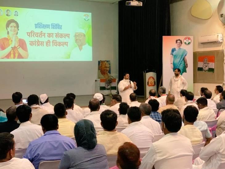 गाजियाबाद में 12 जिलों के पदाधिकारी जुटे, प्रियंका गांधी ने कहा- टिकट बंटवारे में ली जाएगी सभी की राय|गाजियाबाद,Ghaziabad - Dainik Bhaskar