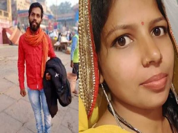 बीजेपी बूथ अध्यक्ष पुष्पराज कुशवाहा (24) और उसकी पत्नी नीलम कुशवाहा (23) की चाकू से गोदकर हत्या कर दी थी।