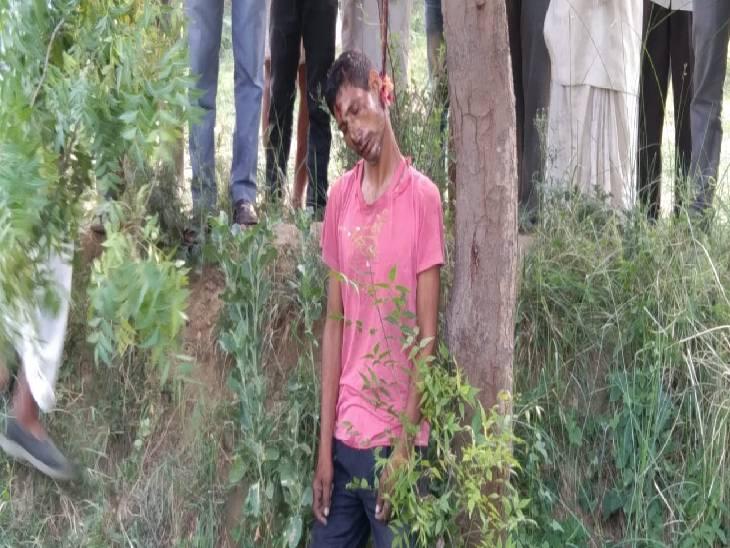 ग्रामीणों को पेड़ से लटकता मिला शव, अंगौछे से लगाई फांसी; तलाशी लेने पर जेब से मिला तंबाकू और बीड़ी|फिरोजाबाद,Firozabad - Dainik Bhaskar