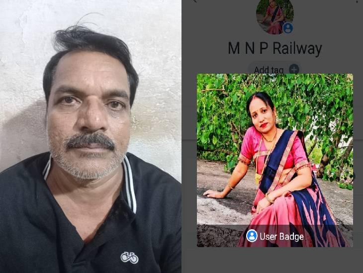 एमएनपी रेलवे के नाम से रितु ने बनाया है सोशल प्रोफाइल।