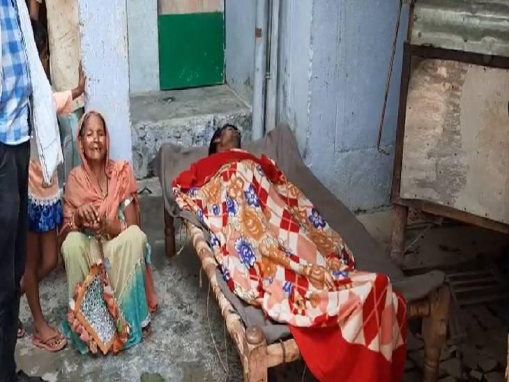 तीन दिनों से घर से चल रहा था लापता, पत्नी ने धर्मशाला में पड़ा देखा; पीड़ित बोला- चार लोगों ने की मेरे साथ मारपीट|कानपुर,Kanpur - Dainik Bhaskar