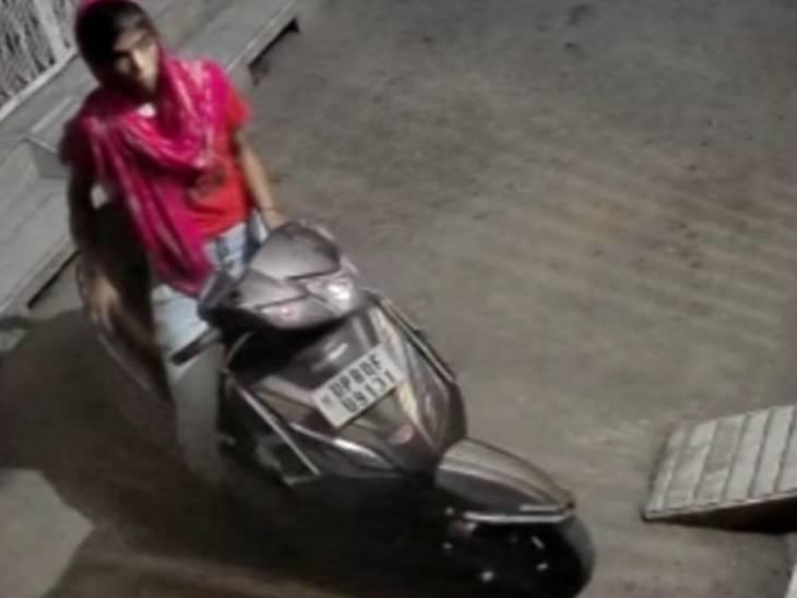 एक्टिवा चुराने आई महिला की हरकतें कैमरे में कैद, जांच में जुटी पुलिस|आगरा,Agra - Dainik Bhaskar