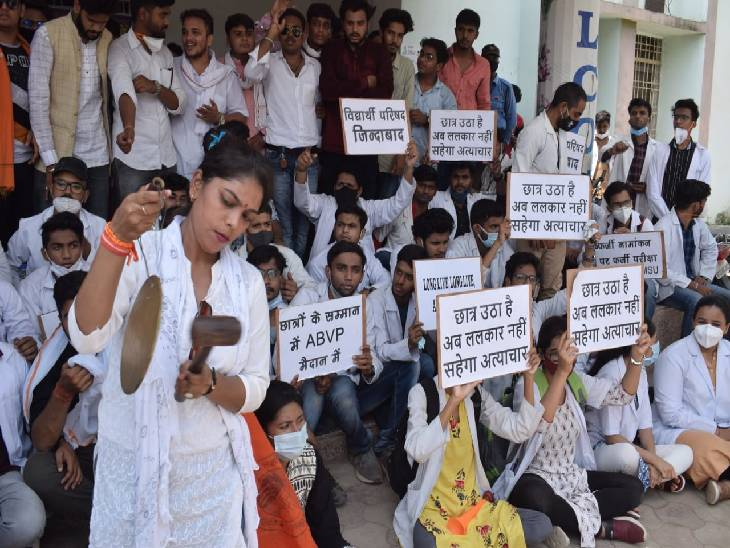 प्रदेश के कई जिलों से आए छात्रों का प्रदर्शन, घंटा बजाकर कुलपति को बर्खास्त करने की मांग|जबलपुर,Jabalpur - Dainik Bhaskar