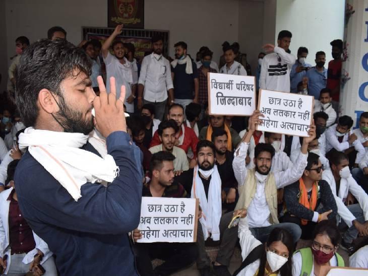 छात्रों का प्रदर्शन, राजभवन से कार्रवाई की मांग।