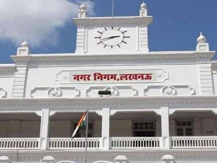 लखनऊ नगर निगम के 16 कर्मियों का 41 लाख रुपए भुगतान कई महीनों से फंसा, संगठन ने आंदोलन की दी चेतावनी|लखनऊ,Lucknow - Dainik Bhaskar
