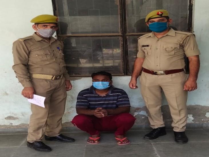 उधार दिए 10 हजार रुपए नहीं मिले तो शराब पिलाकर ट्यूबवेल में डुबाकर मार डाला, पुलिस ने आरोपी दोस्त को किया गिरफ्तार|गौतम बुद्ध नगर,Gautambudh Nagar - Dainik Bhaskar