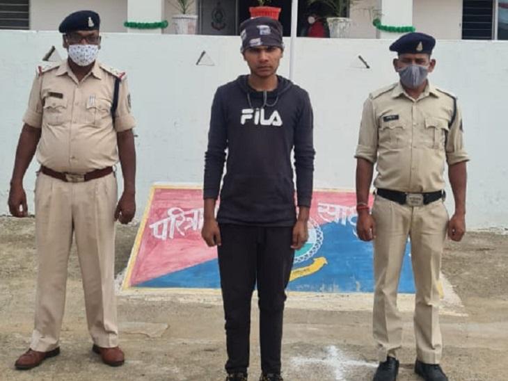 साथियों के साथ मूक बधिर किशोरी को किया था अगवा, कपड़े उतारकर इंजेक्शन लगाया और फोटो लिए; 3 पहले ही पकड़े जा चुके|छत्तीसगढ़,Chhattisgarh - Dainik Bhaskar