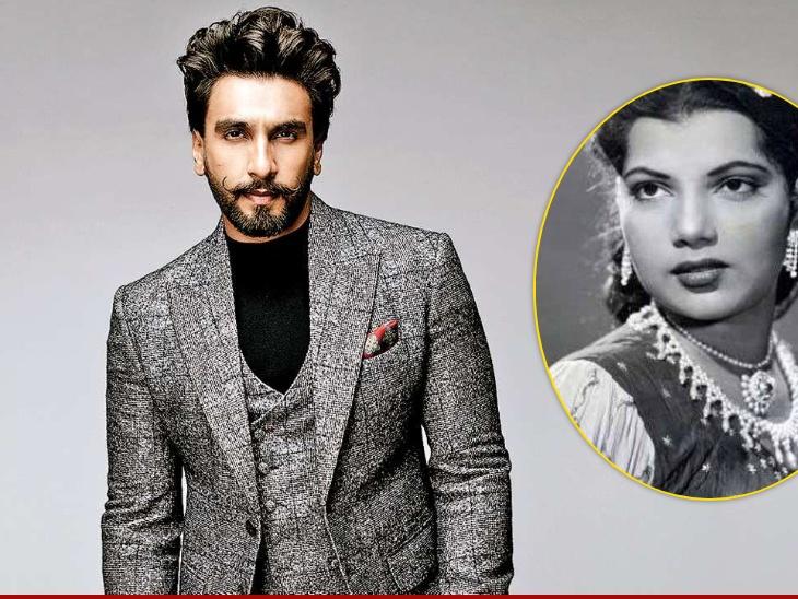 Happy Birrthday: Ranveer Singh is not an outsider, but the grandson of famous actress Chand Burke, also has kinship with Sonam Kapoor | आउटसाइडर नहीं बल्कि एक जमाने की मशहूर अभिनेत्री चांद बर्क के पोते हैं रणवीर सिंह, सोनम कपूर से भी है रिश्तेदारी