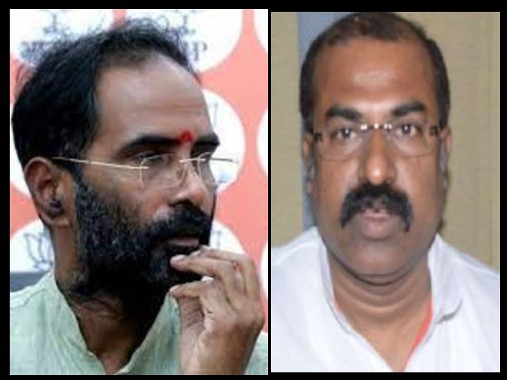 भाजपा नेता संजय मयूख और मंत्री मदन सहनी के फेसबुक अकाउंट हैक। - Dainik Bhaskar