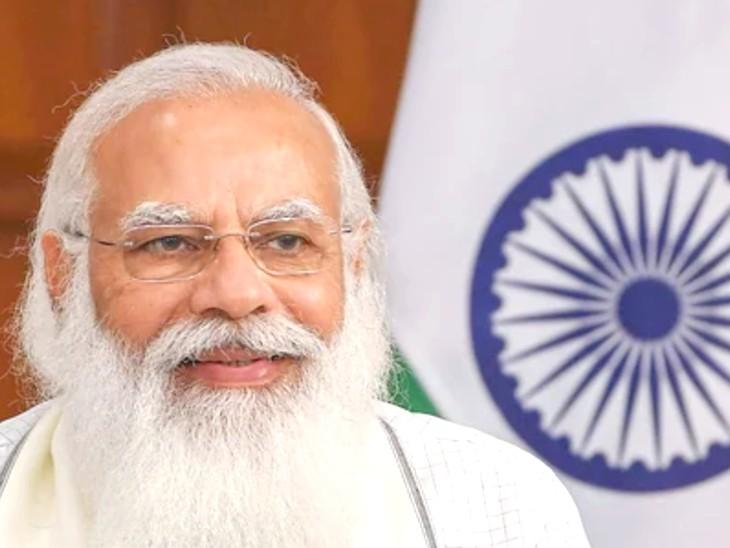 मोदी सरकार ने मिनिस्ट्री ऑफ को-ऑपरेशन बनाई, यह सहकार से समृद्धि के विजन पर काम करेगी|देश,National - Dainik Bhaskar