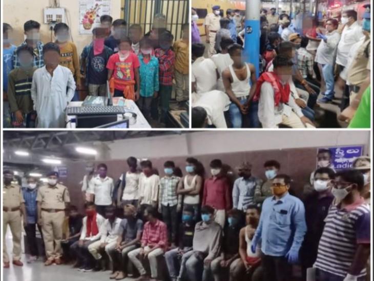 बिहार से मदरसे में पढ़ने के लिए भोपाल-इंदौर आए थे; बैरागढ़ स्टेशन पर 23 बच्चों को उतारा, अगरतला एक्सप्रेस से लाए गए 7 बच्चे हबीबगंज में मिले|भोपाल,Bhopal - Dainik Bhaskar