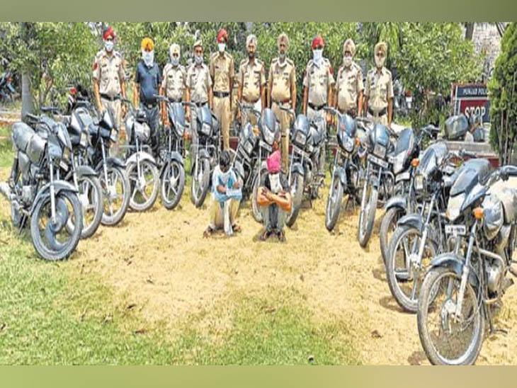 14 मोटरसाइकल के साथ 2 युवकों को किया पुलिस ने गिरफ्तार, वन क्षेत्र में छिपा रखी थी|पंजाब,Punjab - Dainik Bhaskar