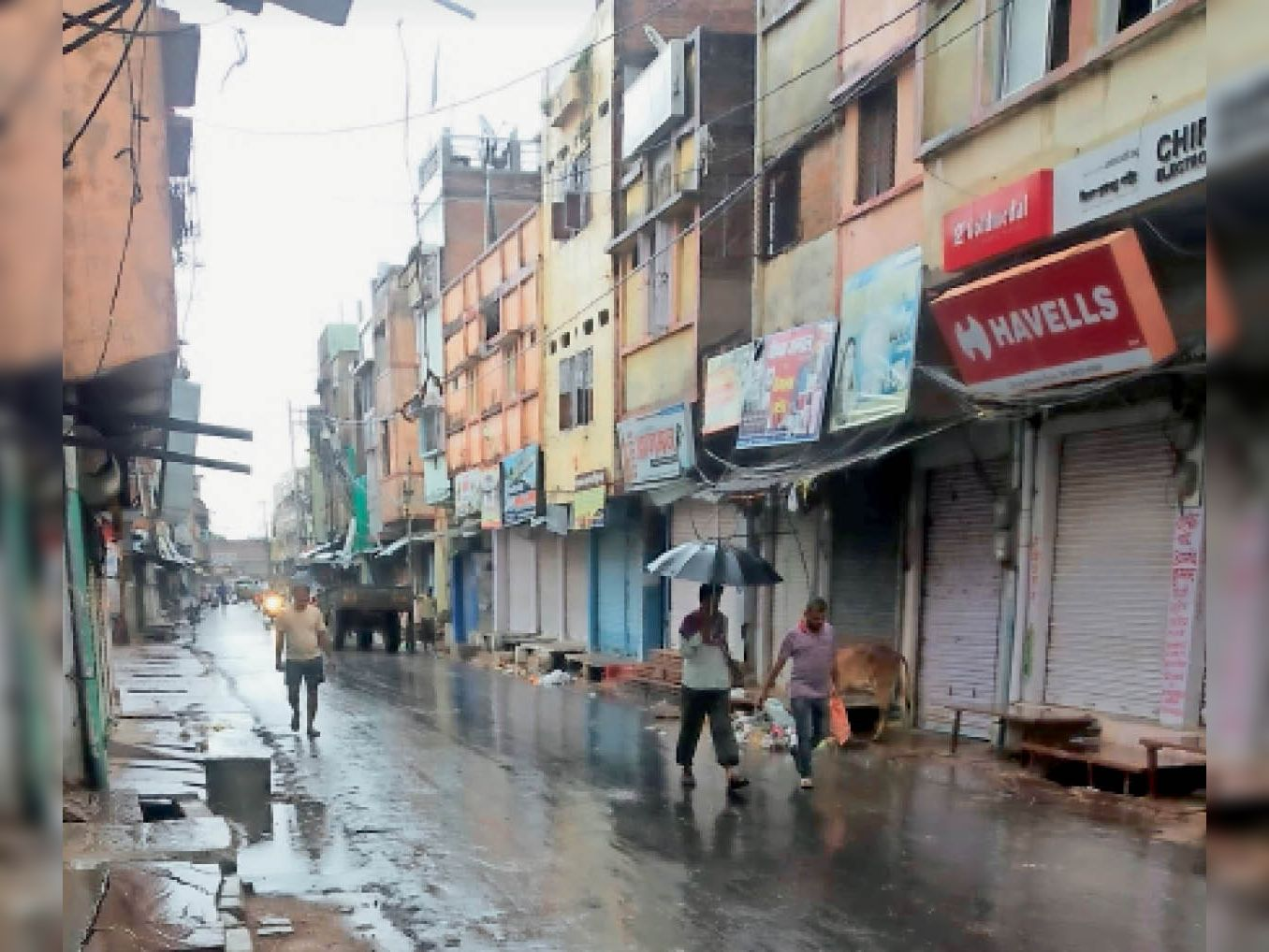 टीकमगढ़। बारिश से तरबतर हुआ शहर। - Dainik Bhaskar
