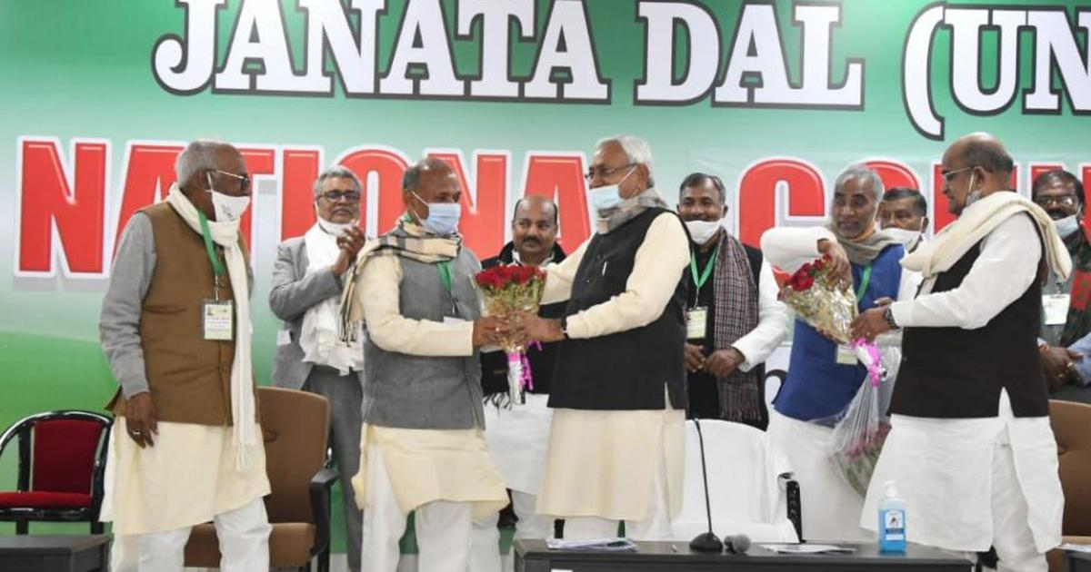 दिसंबर 2020 में नीतीश कुमार ने आरसीपी सिंह को जदयू का राष्ट्रीय अध्यक्ष बनाया था।
