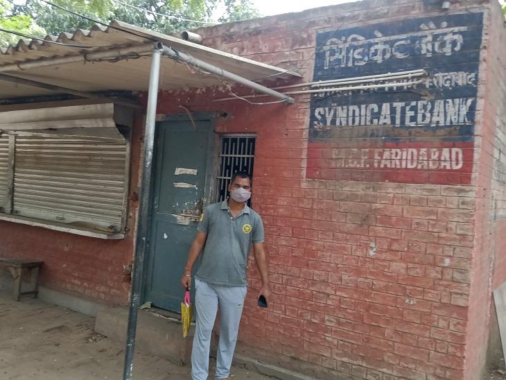 राज्य मानवाधिकार आयोग के आदेश के बाद भी नगर निगम बैंक से नहीं वसूल कर पाया टैक्स, परिसर खाली कर दूसरी जगह हो गया शिफ्ट|फरीदाबाद,Faridabad - Dainik Bhaskar