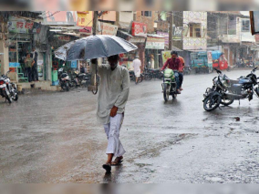 देर शाम नगर में हुई 30 मिनट बारिश, गर्मी से मिली निजात। - Dainik Bhaskar